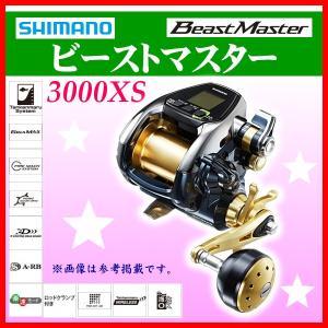 シマノ  16 ビーストマスター  3000XS  リール ...