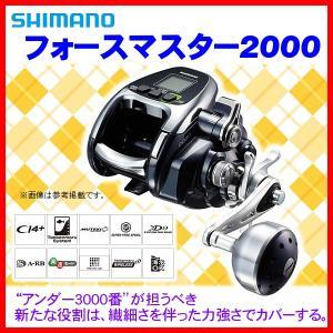 シマノ  16 フォースマスター  2000  電動リール ...