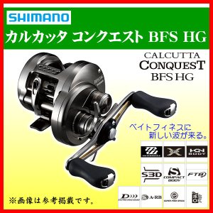 【 只今 欠品中 R1.12 】  n シマノ  17 カルカッタ コンクエスト BFS- HG  ...