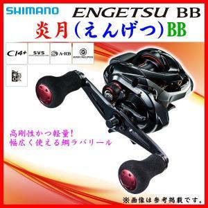 シマノ  17 炎月BB  101HG (左)  リール  ベイト ( 2017年 7月新製品 ) Ξ!|fuga0223