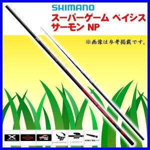 ( 生産未定 H30.1 )  シマノ  スーパーゲーム ベイシス サーモン NP  83  ロッド  渓流竿  ( 2017年 9月新製品 )|fuga0223