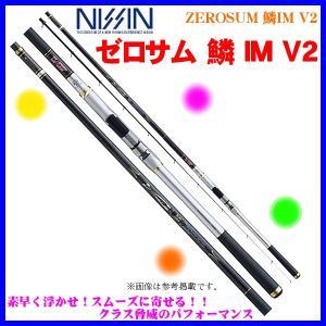 鱗IM V2は「繊細」と「大胆」という一見相反するベクトルを高次元で融合。  ハイエンドクラスに使用...