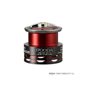≪新製品!≫ シマノ 夢屋 09 BB-Xファイアブラッド 1700DAスプール fugashop2