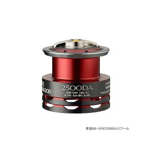 ≪新製品!≫ シマノ 夢屋 09 BB-Xファイアブラッド 2500DAスプール fugashop2