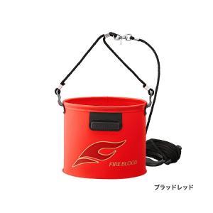 ≪新商品!≫ シマノ 水汲みバッカン リミテッド プロ BK-151N ブラッドレッド 19cm|fugashop2