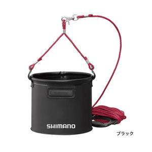 ≪'17年9月新商品!≫ シマノ 水汲みバッカン BK-053Q ブラック 17cm|fugashop2