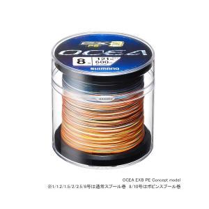 ≪新商品!≫ シマノ オシア EX8 PE コンセプトモデル PL-O98L 1.2号 600m|fugashop2