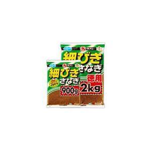 ★マルキュー★ 【細びきさなぎ  (1箱ケース・20袋入)】 11550 fugashop2