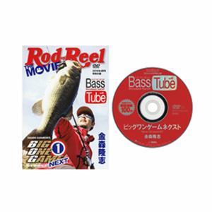 送料無料 (非売品 販促品) DVD ロッド&リール vol.42 ビッグワンゲームネクスト (ゆうメール発送)|fugashop2
