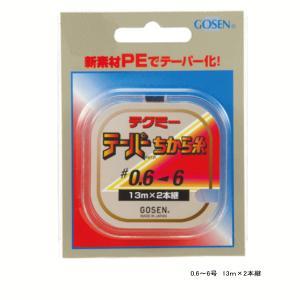 ゴーセン テクミー テーパー ちから糸 13m・2本巻 2〜6号 赤|fugashop2