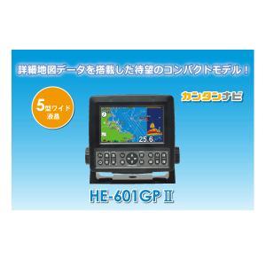 ホンデックス 5型ワイドカラー液晶プロッター魚探 HE-601GP II 【代引不可/返品不可】|fugashop2