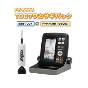 ホンデックス 4.3型ワイドカラー液晶ポータブル魚探 PS-500C TD07ワカサギパック 【代引不可/返品不可】|fugashop2