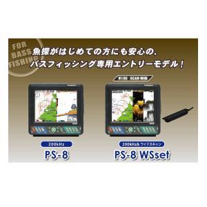 ホンデックス 8.4型カラーLCD GPS内蔵プロッター魚探 PS-8 WSセット 【代引不可/返品不可】|fugashop2