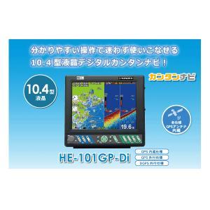 ホンデックス 10.4型カラー液晶プロッターデジタル魚探 HE-101GP-Di DGPS外付仕様 【代引不可/返品不可】|fugashop2