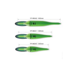ハピソン 緑色発光自立 ラバートップ ミニウキ YF-8642 2号|fugashop2