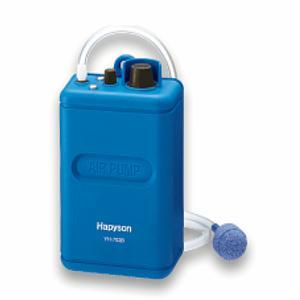 ハピソン  乾電池式エアーポンプ YH-702B (単1電池2個用)|fugashop2