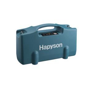 【送料サービス】 ハピソン リチウムイオンバッテリーパック YQ-100 (DC14.8V)|fugashop2