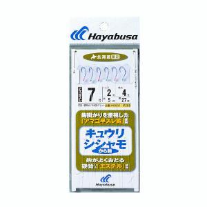 ハヤブサ キュウリ・シシャモ アマゴ半スレ HS551 6本鈎1セット 7号 (ハリス 2号)【10点セット】|fugashop2