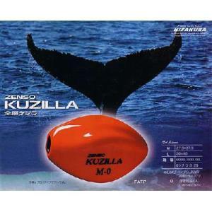 ★キザクラ★【全層クジラ オレンジ(L)】|fugashop2
