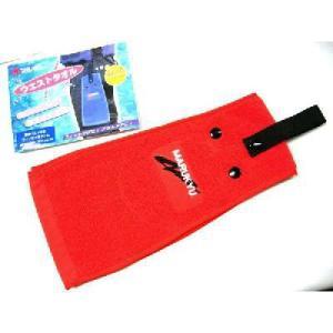 マルキュー 装着ベルト付き フィンガー用タオル 赤 ( ウエストタオル )|fugashop2