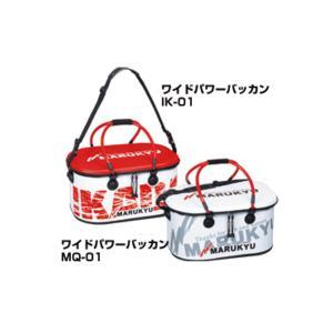 ≪新商品!≫ マルキュー ワイドパワーバッカン IK-01|fugashop2