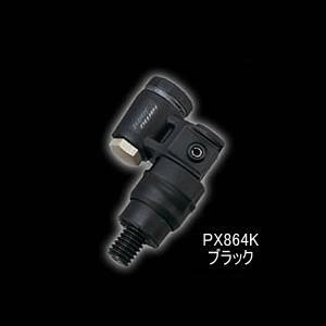 ≪新商品!≫ PROX  タモジョイント ブラック|fugashop2