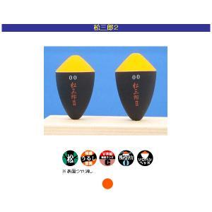 サンライン  松田ウキ 松三郎II (朱) 0|fugashop2