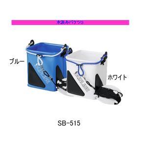 サンライン  水汲みバケツ3 SB-515 ホワイト|fugashop2