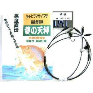 吉見製作所 【夢の天秤 タイ・ヒラマサ・ハマチ高級鮮魚用】TL-1000-1.5  100cm|fugashop2