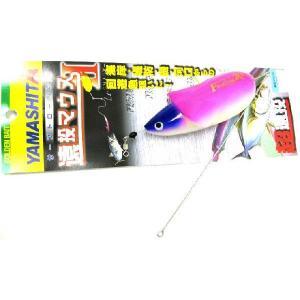 ヤマシタ 遠投マウスII F20号 ( フローティング ) 紫×桃 【 5個セット 】 fugashop2