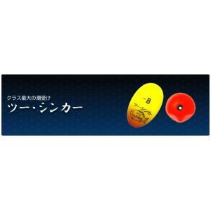 山元工房 プロ山元ウキ ツー・シンカー -G5〜-4B|fugashop2