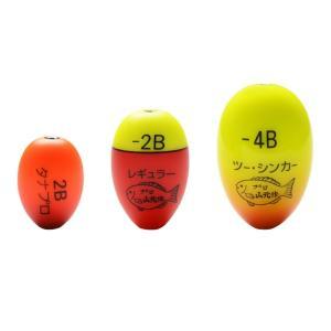 ≪'18年12月新商品!≫ 山元工房 プロ山元ウキ タナプロセット ツー・シンカー+Rセット レモン G2|fugashop2