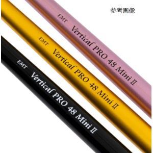 EMT Vertical PRO 48 Mini II ROSA|fugetsu-kihe