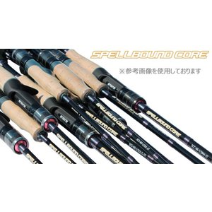 エンジン スペルバウンドコアSCS-610H-ST|fugetsu-kihe