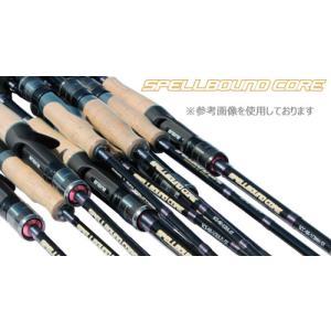 エンジン スペルバウンドコアSCC-65-1/2MULTI|fugetsu-kihe