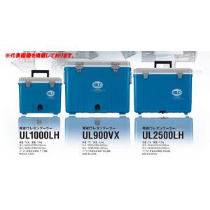 秀和 ウレタンクーラー UL2500LH|fugetsu-kihe
