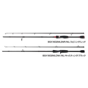 OGK バススティックX-1(BK) 602MCNK|fugetsu-kihe