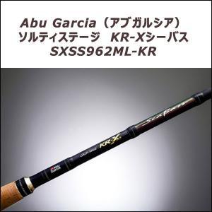 Abu Garcia(アブガルシア)/ソルティステージ  KR-XシーバスSXSS962ML-KR fugetsu-kihe