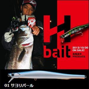 apia(アピア)/ エイチベイト 14g #01 サヨリパール|fugetsu-kihe