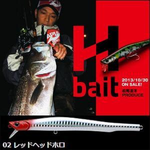 apia(アピア)/ エイチベイト 14g #02 レッドヘッドホロ|fugetsu-kihe