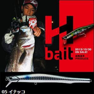 apia(アピア)/ エイチベイト 14g #05 イナッコ|fugetsu-kihe