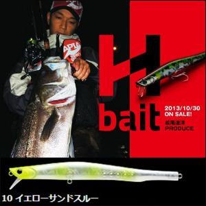 apia(アピア)/ エイチベイト 14g #10 イエローサンドスルー|fugetsu-kihe