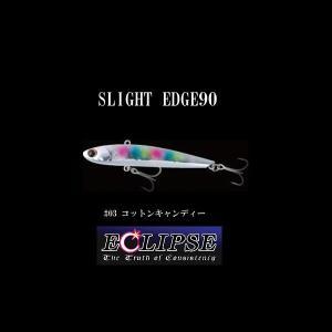 ECLIPS(エクリプス)/ スライトエッジ90 #03コットンキャンディー【一竿風月】|fugetsu-kihe