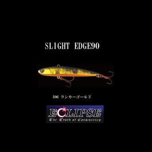 ECLIPS(エクリプス)/ スライトエッジ90 #06ランカーゴールド【一竿風月】|fugetsu-kihe