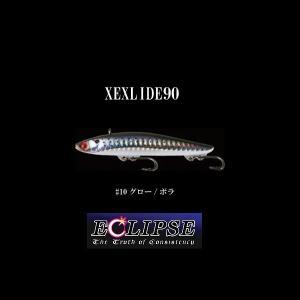 ECLIPS(エクリプス)/ ゼクスライド90 #10グロー/ボラ【一竿風月】|fugetsu-kihe