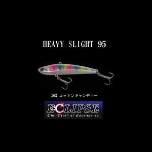 ECLIPS(エクリプス)/ ヘビースライト95 #03コットンキャンディー【一竿風月】|fugetsu-kihe