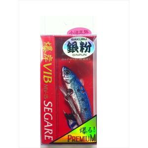 クロスウォーター/爆岸VIB・PRM15g #021GG銀粉Mイワシ|fugetsu-kihe