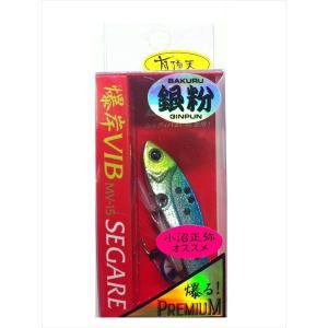 クロスウォーター/爆岸VIB・PRM15g #163銀粉チャートHイワシ|fugetsu-kihe
