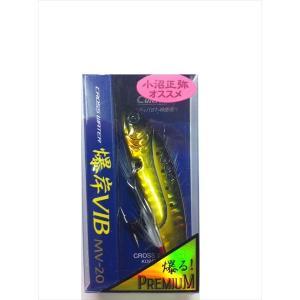 クロスウォーター/爆岸VIB・PRM20g #004マズメイワシ|fugetsu-kihe