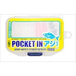ECOGEAE(エコギア)/ポケットイン アジセット【一竿風月】|fugetsu-kihe